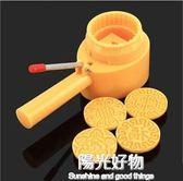 烘焙模具扣壓式 手壓可調厚度月餅模具50克63克83克100克125克每套5花片 陽光好物