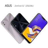 【尾牙好禮】ASUS Zenfone 5Z (ZS620KL) 6G/64G 旗艦手機