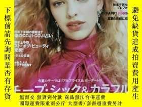 二手書博民逛書店SPUR罕見日本時尚女裝雜誌 2019年8月 日語Y42402