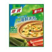 康寶新升級-海鮮濃湯43.5g*2入【合迷雅好物超級商城】
