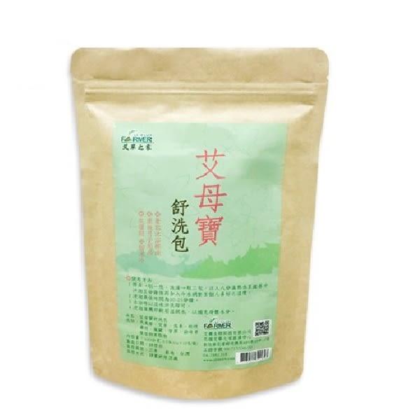 【艾草之家】艾母寶 舒洗包10入/袋(100g)