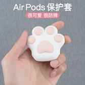 藍芽耳機套-PZOZ蘋果保護套無線藍芽耳機盒子殼套1代防滑磨砂aiepods 完美