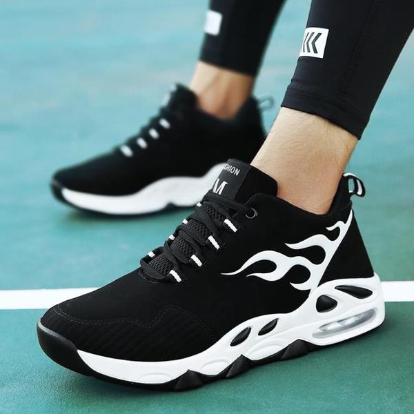 內增高鞋男 新款潮流男士運動鞋球鞋