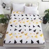 床墊 學生宿舍0.8*1.9一米90折疊1單人1.2床墊被褥1.0m寢室打地鋪睡墊 米蘭街頭IGO