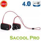 Avantree Sacool Pro 防潑水入耳後掛式運動藍芽4.0耳機 (AS8P)