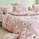 床包兩用被組 / 雙人加大【嫣粉】含兩件枕套 100%天絲 戀家小舖台灣製AAU315