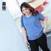 100公斤胖妹妹加肥加大尺碼 女裝T恤衫胖mm短袖竹節棉寬鬆遮肚子上衣夏(mylove中大尺碼)