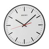 【時間光廊】SEIKO 日本 精工掛鐘 簡約時尚 滑動式秒針 全新原廠公司貨 QXA701K