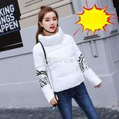 麵包服棉襖女新款韓版學生冬季輕薄羽絨棉衣女短款麵包服外套   走心小賣場