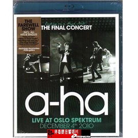 【停看聽音響唱片】【BD】A-HA合唱團 終級演唱會 Ending On A High Note The Final Concert