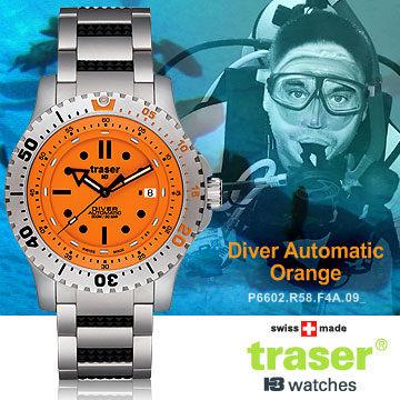 Traser Diver Automatic Orange潛水錶鋼錶帶#P6602.R58.F4A.09【AH03066】99愛買生活百貨