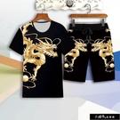 套裝男短袖T恤夏季潮牌2020新款寬鬆潮流衣服一套搭配帥氣夏【全館免運】