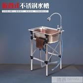 洗菜盆單槽不銹鋼廚房水槽洗菜池簡易水池帶支架家用洗手盆洗碗槽  牛轉好運到 YTL