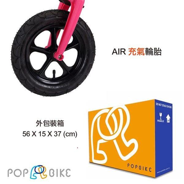 【虎兒寶】兒童平衡滑步車組合 -AIR 充氣胎 +置車架(綠)【屈臣氏】