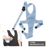 [預購] 安全束帶- 黑色/L 輪椅專用保護束帶  插扣設計 方便穿脫 附口袋 全包覆式 日本製 [W1076]