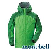 mont-bell 日本 Thunder Pass 輕量防水外套 男『綠』雨衣│釣魚外套│防風外套│慢跑路跑外套 1128344