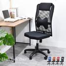 電腦椅 辦公椅 書桌椅 椅子 費提克高背無扶手H護腰枕電腦椅(4色) 凱堡家居【A08870】