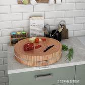 砧板 切菜板菜板砧板占板老楝木切菜板刀板廚房抗菌防霉不黏案板家用實木圓形 1995生活雜貨igo