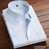 春夏季短袖襯衫男白寬鬆純色休閒半商務職業工裝襯衣-ifashion