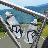 山地公路自行車騎行運動水壺擠壓式