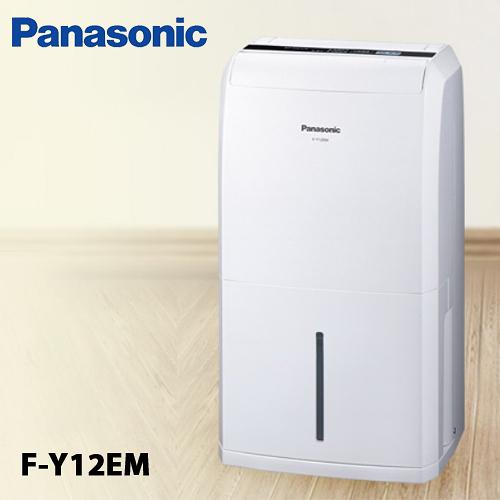 Panasonic 國際牌 6公升 清淨除濕機 F-Y12EM