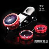 廣角鏡頭手機鏡頭單反攝影超魚眼微距廣角三合一安卓通用外掛特效照相神器