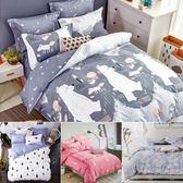 床包被套組-雙人[15花色任選]含兩件枕套,雪紡絲磨加工處理Artis台灣製(合版-新)