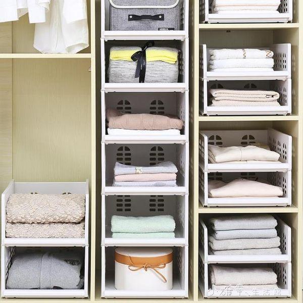 衣櫃收納神器衣櫥分層收納架衣服整理架塑膠抽屜式置物架創意隔板 小確幸生活館