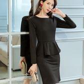 新款韓版氣質修身長袖連衣裙女包臀假兩件套職業打底裙潮 星辰小鋪