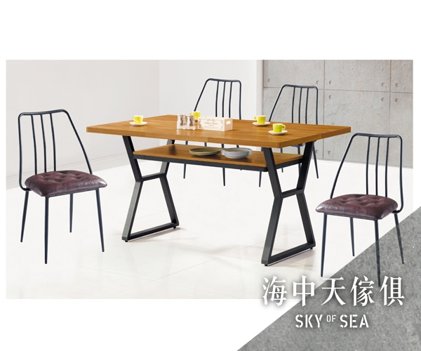 --{{ 海中天休閒傢俱廣場 }} G-42 摩登時尚 餐廳系列 870-11 格維納5尺餐桌