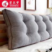 簡約水洗棉床頭靠墊沙發大靠背全棉榻榻米床頭軟包床上雙人長靠枕 igo
