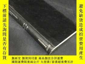二手書博民逛書店PLASTIC&RECONSTRUCTIVE罕見SURGERY 第86卷 7-9 1990年 11Y12947