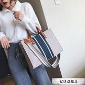 公文包 新款韓版時尚女士手提包OL職業商務通勤大學生上課單肩布包-超凡旗艦店