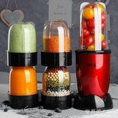 輔食機嬰兒多功能一體迷你料理電動工具打水果泥全自動寶寶研磨器 完美情人精品館