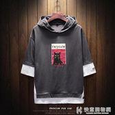 連帽T恤男士短袖t恤韓版男生短袖潮流男裝體恤衫衛衣 快意購物網
