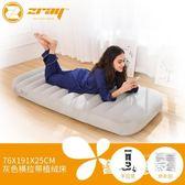 充氣床墊氣墊床雙人家用單人午休充氣墊戶外帳篷睡墊加厚便攜車載