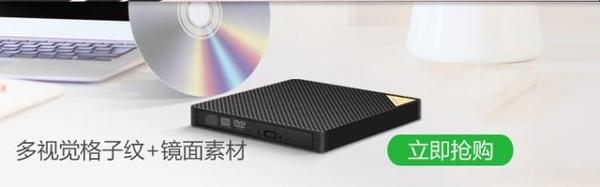 usb光驅外置光驅音樂cd刻錄機外接DVD盒移動光碟外置usb電腦通用 麻吉好貨