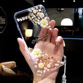 手機殼 ins小雛菊iphone8plus手機殼6s掛脖掛繩蘋果X網紅同款7P女款潮牌
