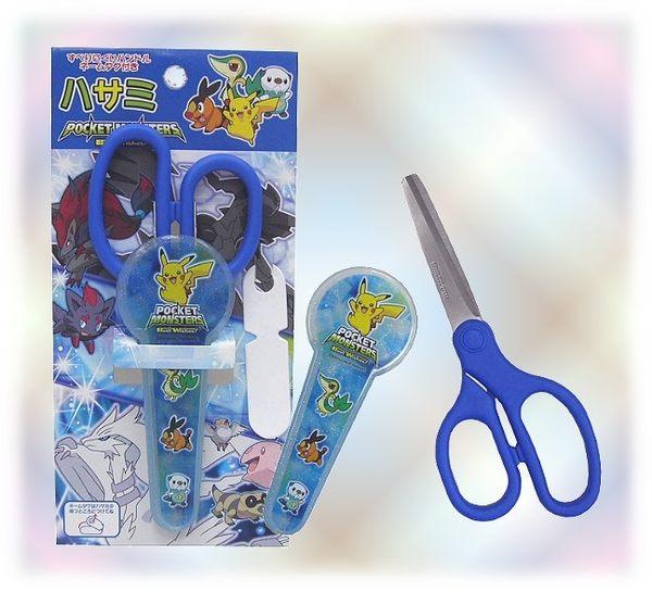 【波克貓哈日網】兒童開學文具◇安全剪刀◇《 POKEMON GO 精靈寶可夢》藍色~~日本製
