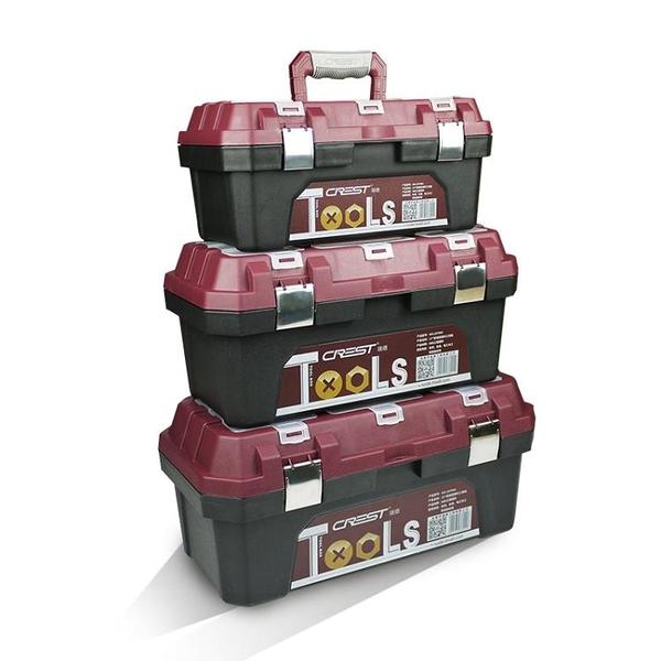 多功能五金工具箱收納盒塑膠手提式家用大號維修電工車載雙層【618優惠】