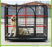 寵物籠子通用加粗拉布拉多中型犬寵物狗籠金毛L大型犬室內狗籠子帶廁所 Igo99免運