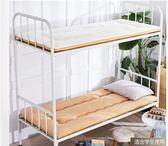 床墊0.9m學生宿舍單人床可折疊1.2m床薄款防滑冬夏兩用保暖 愛麗絲精品igo