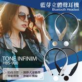 【Enlight】立體聲藍芽耳機HBS-900 (黑/白/金/銀)