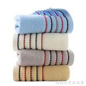 毛巾4條裝 純棉家用大面巾成人洗臉全棉加厚柔軟吸水 糖糖日系森女屋