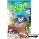 日本限定 SNOOPY 史努比 西海岸度假屋系列 盒玩套組 全8種 (共8小盒入裝) 整盒隨機套裝組合
