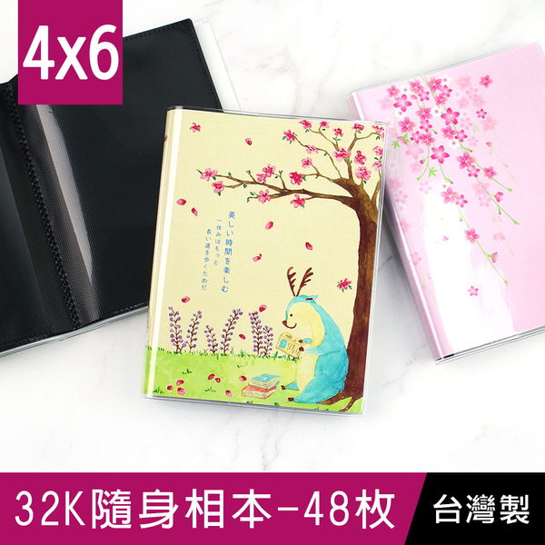 珠友 PH-32135 B6/32K 隨身小相本/相冊/相簿/明信片收納(4x6、4.5x6)-48枚相片