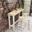 簡約廚房吧台桌家用客廳隔斷陽台靠牆長條桌高腳桌椅組合定做 酷男精品館
