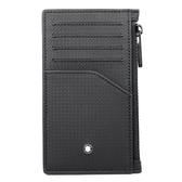MONTBLANC萬寶龍 Extreme風尚系列2.0 袖珍型拉鍊卡夾/零錢包 黑色 123955 Black