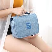 收納包 手提包 現貨 化妝包 洗漱用品 出國 大容量  便攜  刷色分層洗漱包【Z180】米菈生活館