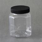 《荷包袋》食品罐  PET塑膠罐 B-1...